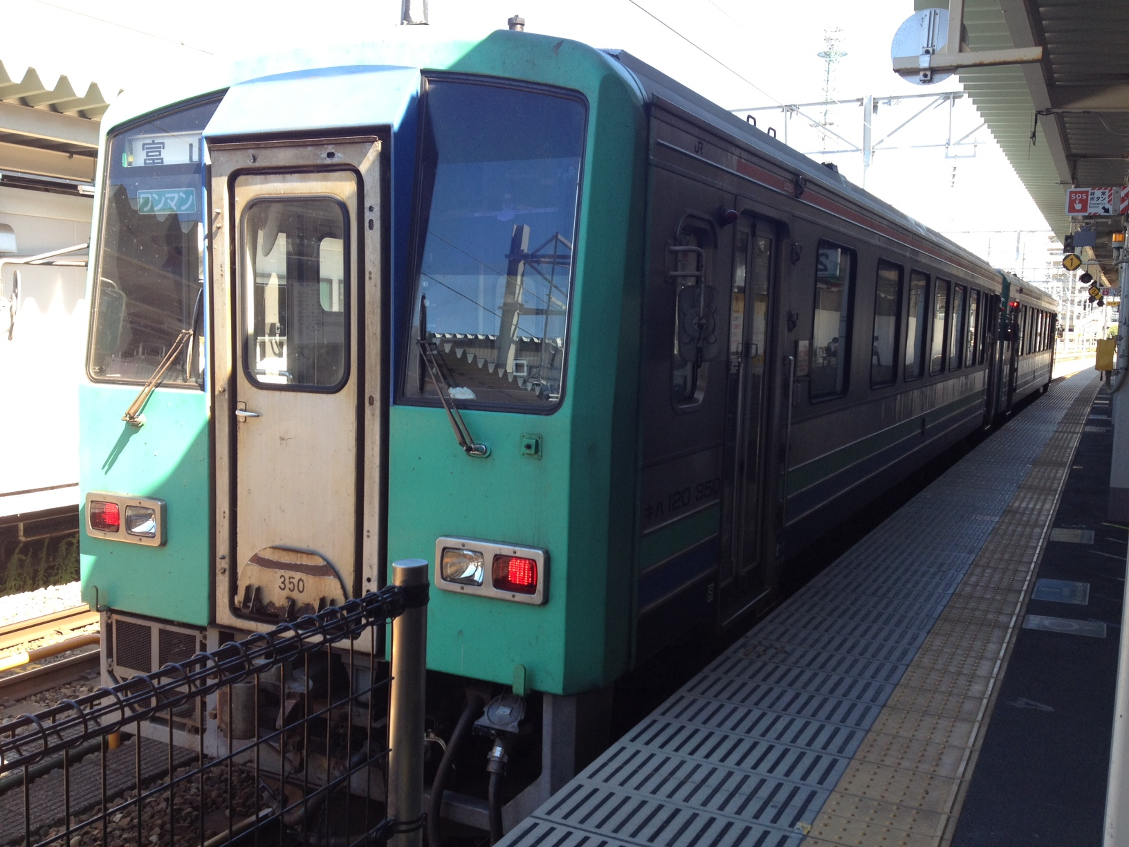 11takayama.JPG