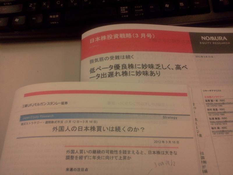 2012-03-19 15.07.35.jpg