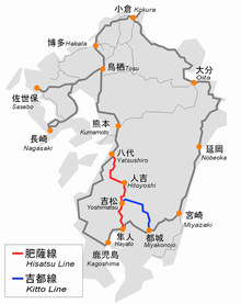 220px-Hisatsu_line_and_Kitto_line_ja.png
