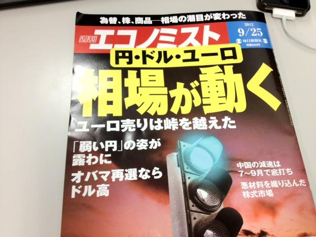 ekonost201209.jpg