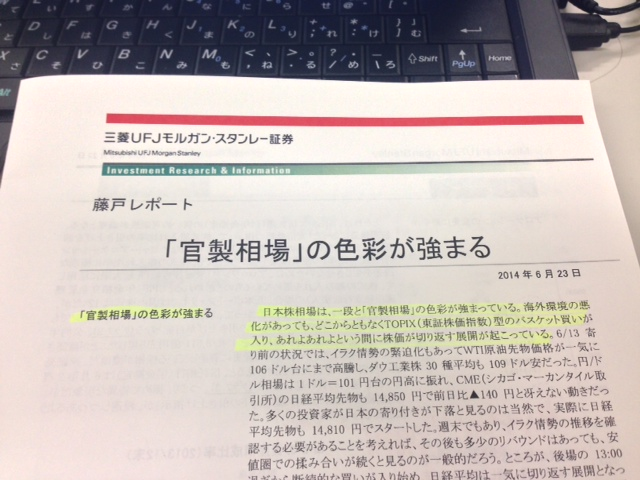 kannseisouba.JPG