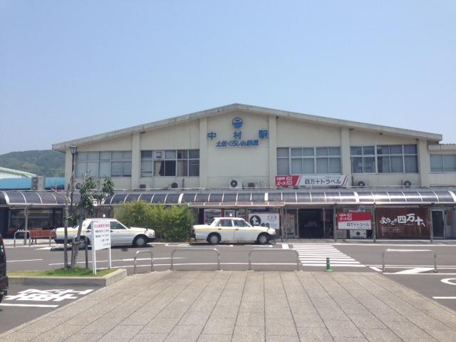nakamuraeki.JPG