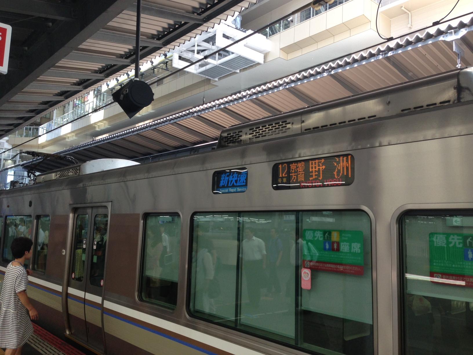 nozuyuki.JPG