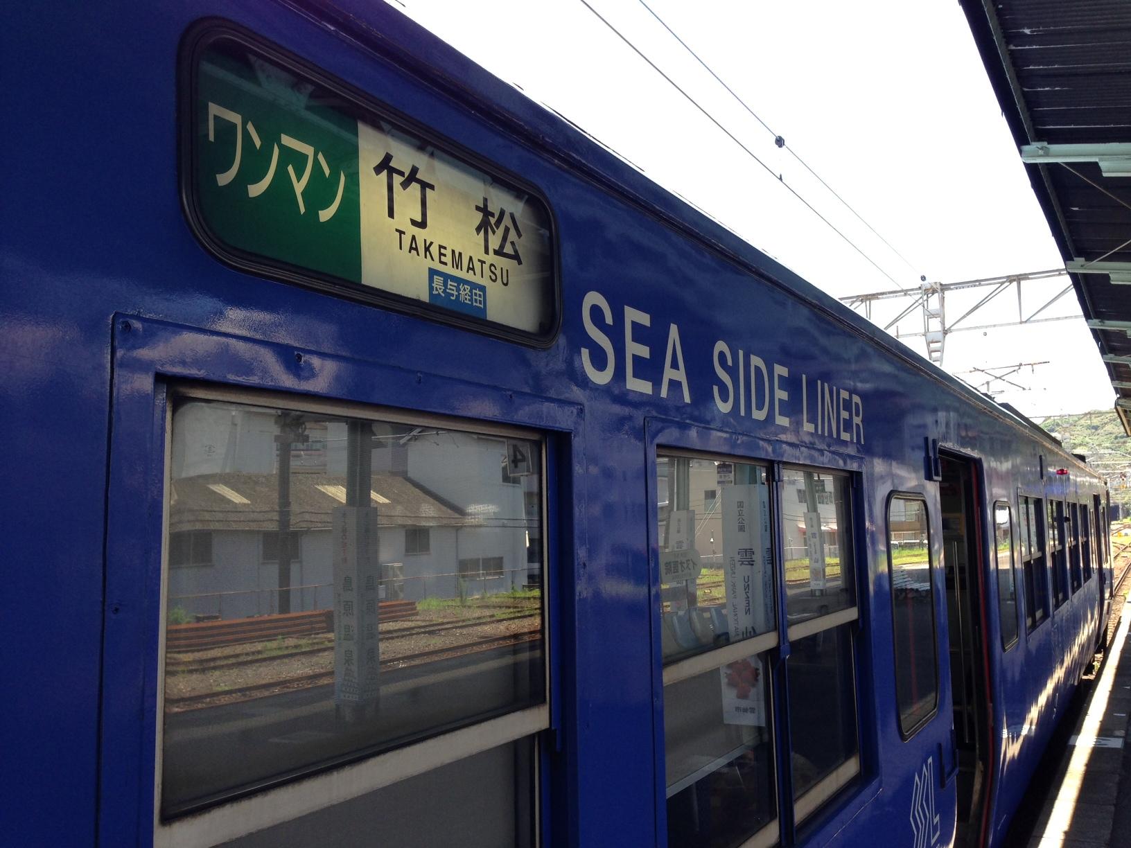 seasideliner2.JPG