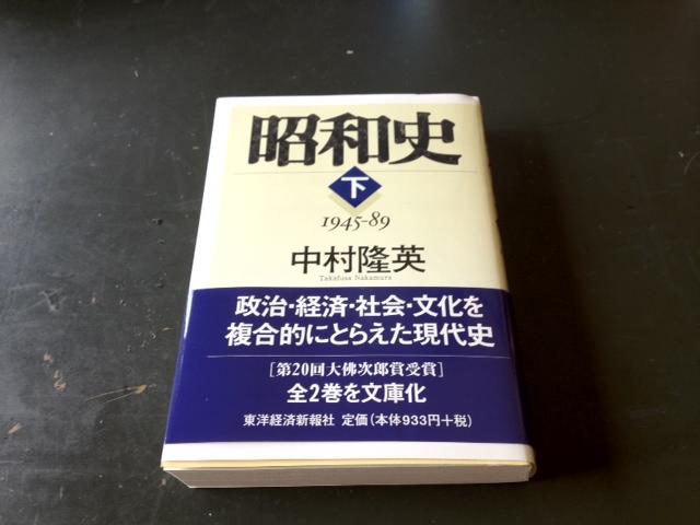 shouwasi.JPG