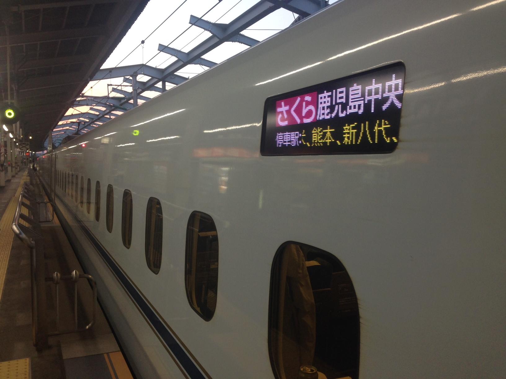 wakuraoosaka.JPG
