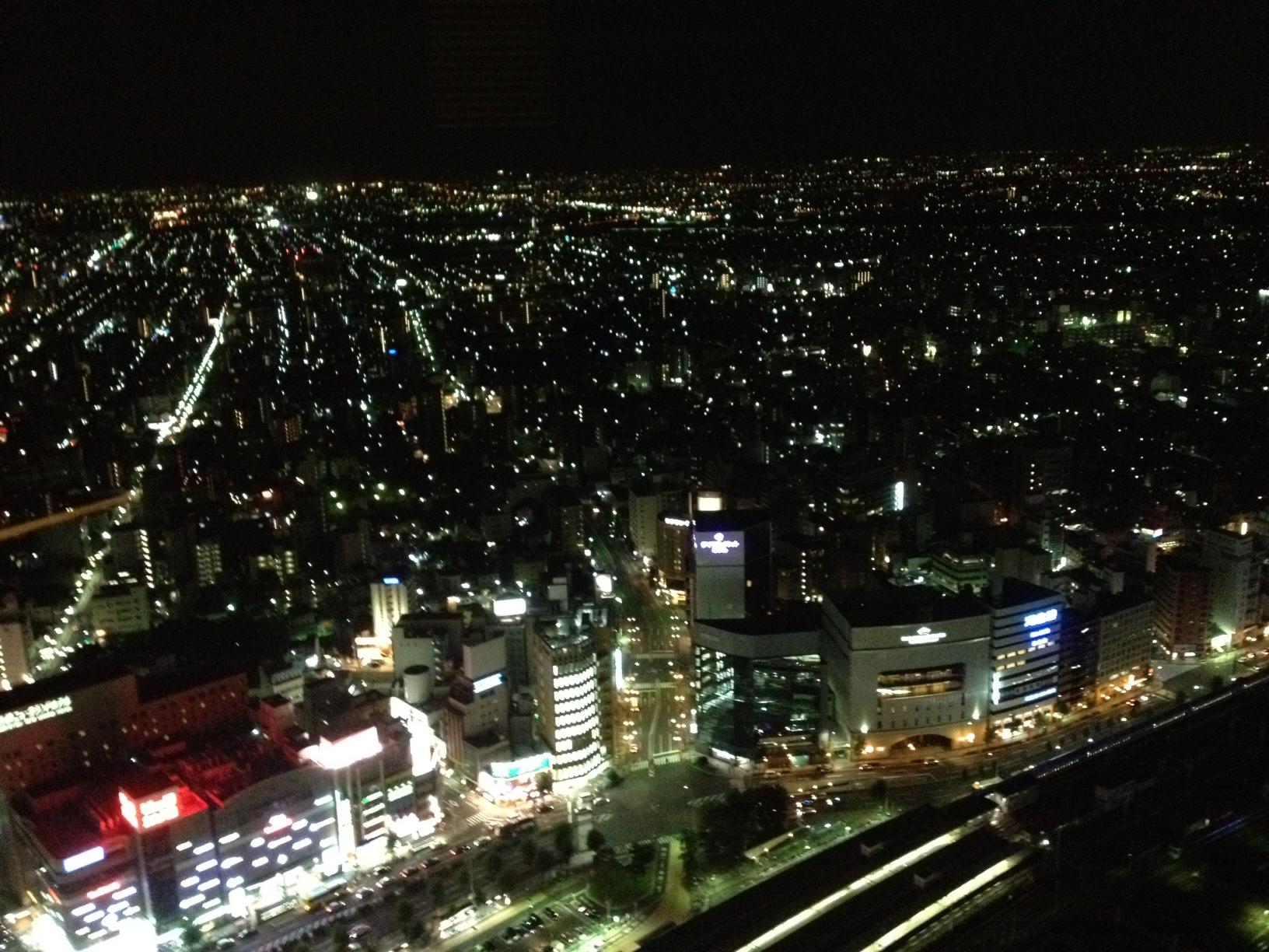 5sotoyakei