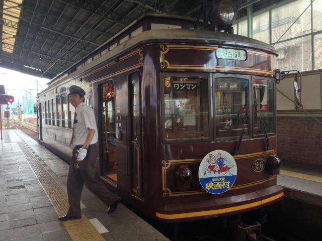 arasiyama2