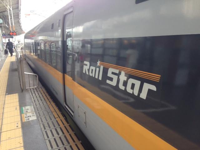 railstara